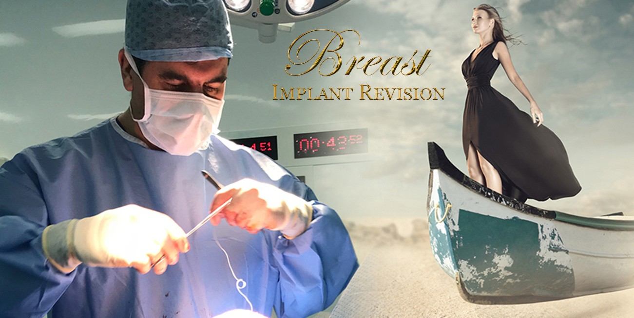 Causes Behind Breast Implant Revision Surgery